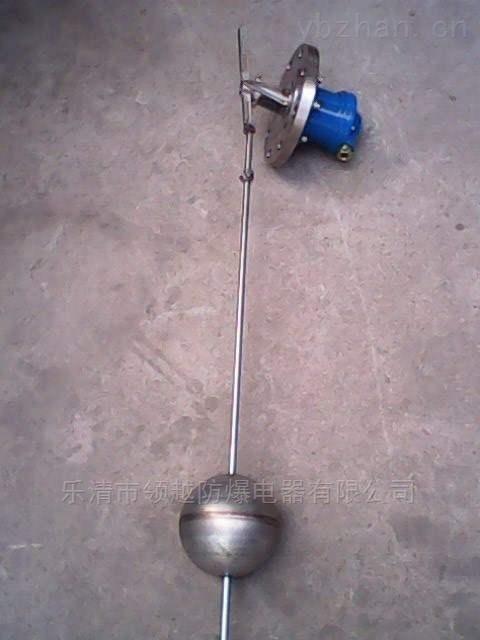 不锈钢防爆液位控制器