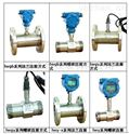 液压油流量表