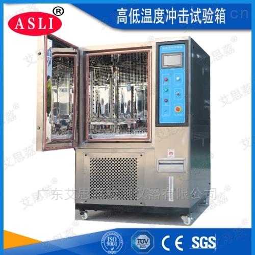 温州低温实验箱