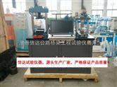 全自动抗折抗压试验机DYE-300S型
