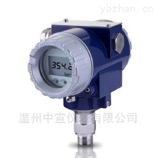9SGD-6F3MS(3051T)智能壓力變送器