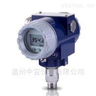 氣體壓力變送器9SGD-6F3MS(3051T)