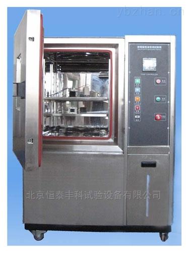 HT/GDW-800上海高低温試驗箱厂家