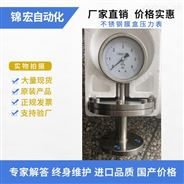 不銹鋼隔膜耐震壓力表參數