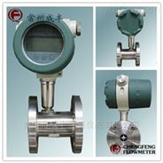 测量液体螺纹型的涡轮流量计应用