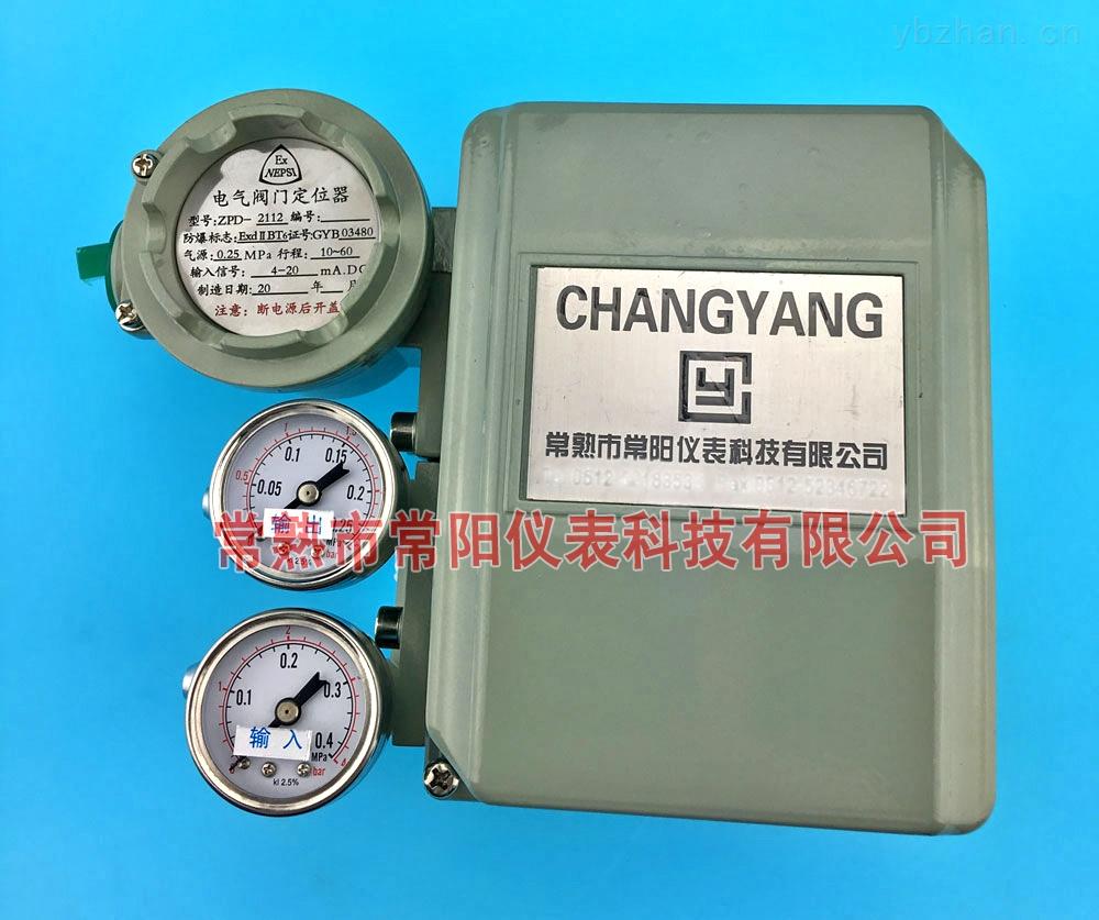 ZPD2000电气阀门定位器,调节阀附件