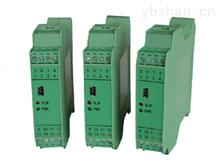 JN-QJ-WB智能温度变送隔离器