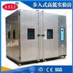 led高低温湿热试验箱