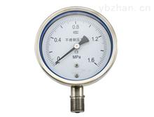 JN-YTB不锈钢压力表