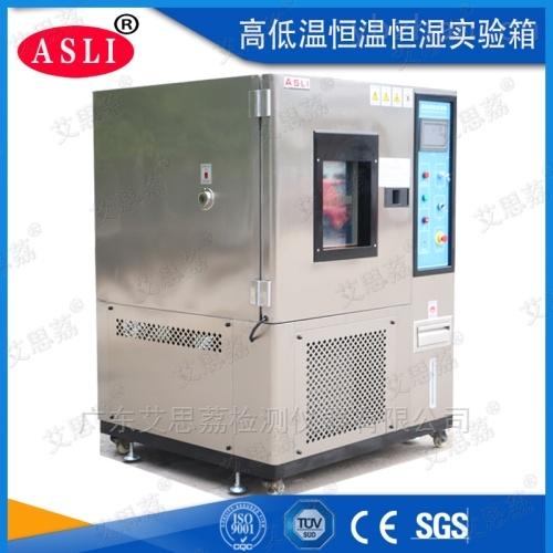 车载设备高低温试验箱