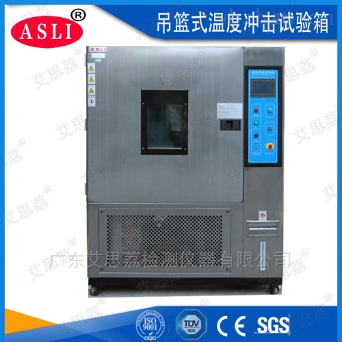 汽车空调压缩机高低温模拟测试箱