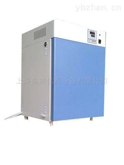 GHP-9160-微电脑数显 隔水式培養箱
