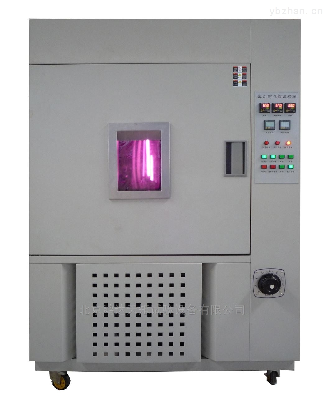 SN-900-北京氙灯耐气候試驗箱促销