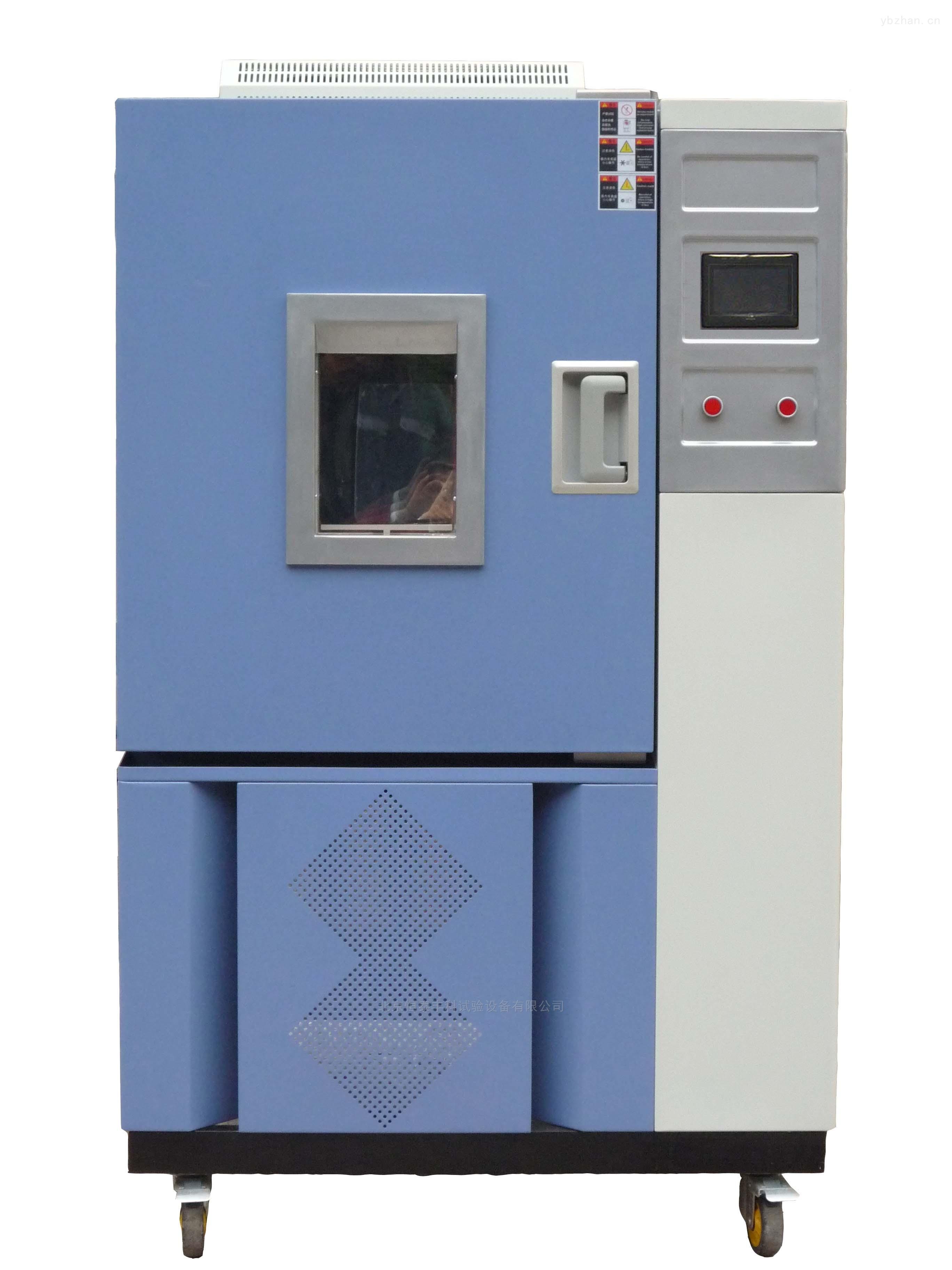 HT/QL-100-北京臭氧老化試驗箱廠家價格