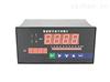 N-XCY系列智能液位记录仪