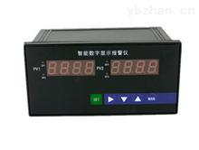 JN-XM系列智能仓容液位控制仪