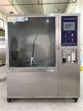 高溫高壓噴射試驗箱