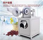 GN-20辽宁猴头菇、白术中药材打粉机,高速粉碎机