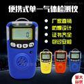 西安华凡氧气便携式气体检测仪