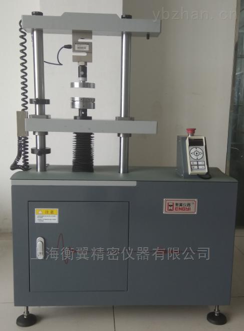 微机控制电HY-2030压力试验机