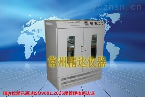 大型恒温恒湿振荡器