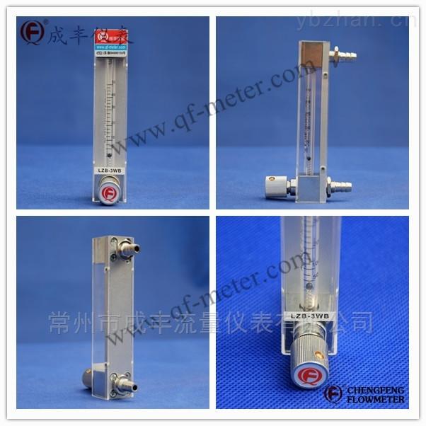 价格便宜测量微小流量的玻璃转子流量计