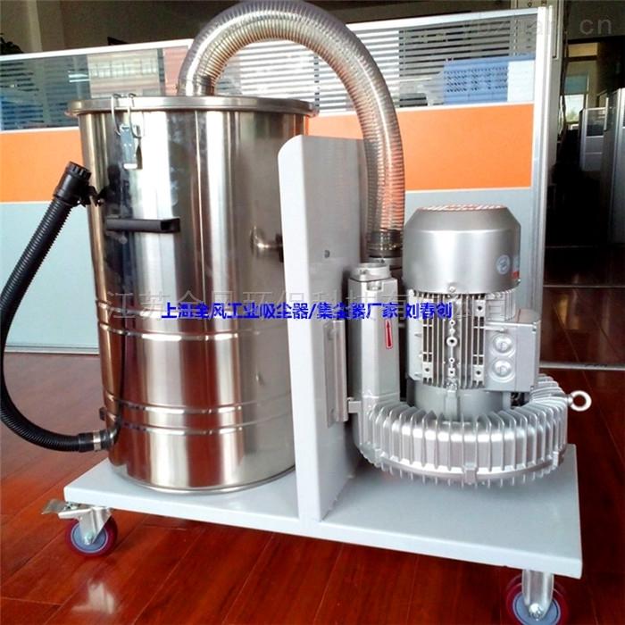(4千瓦)除尘风机-工业吸尘用吸尘机