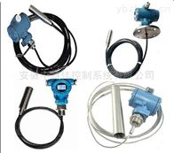 TY-PB投入式(缆式)液位变送器