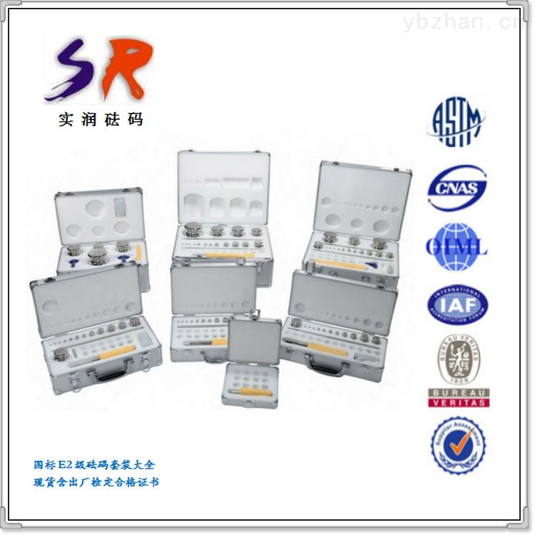 錦州e1級標準砝碼1mg~200g天平砝碼直銷