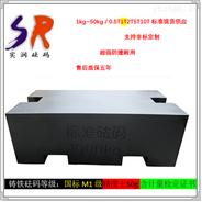 湖南1噸鑄鐵砝碼 M1級標準矩形砝碼價格