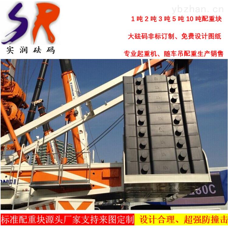 起重機配重廠家,5噸10噸行車配重砝碼