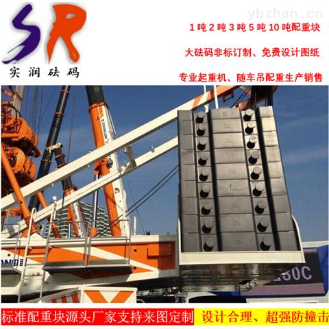 霍州5吨起重机配重砝码一站式供应厂家