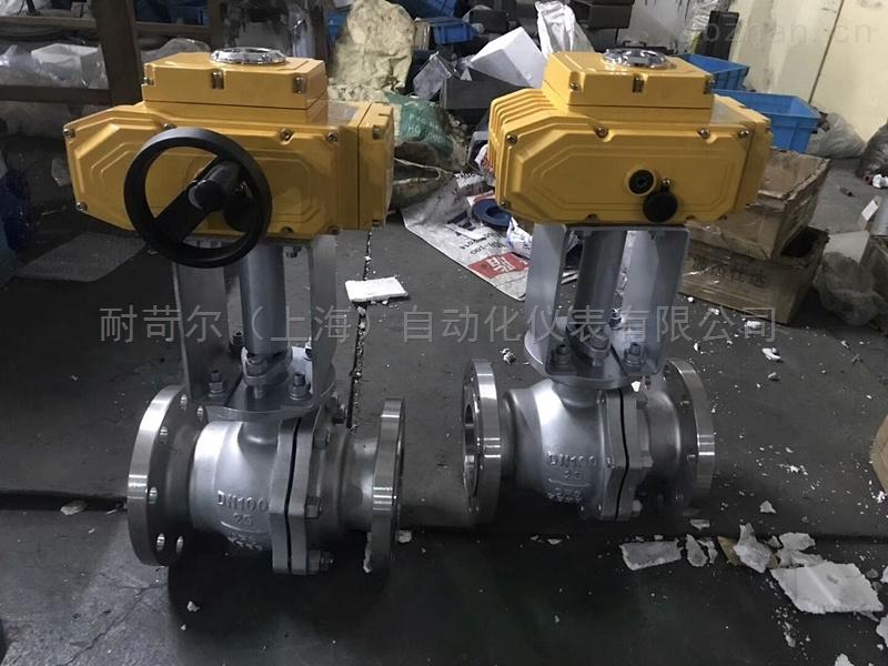 Q941Y-16-25电动不锈钢高温球阀