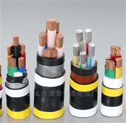 MVV22-1.8/3KV-3*95矿用电缆