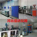 商品混凝土搅拌站试验室实验仪器