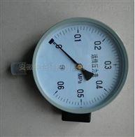 YTZ-150电位器式压力表