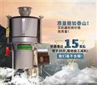 XL-30C家用小型八角胡椒调料超细打粉机工厂直销价