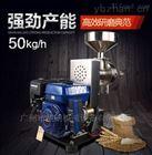 旭朗流动式汽油磨粉机价格