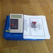 協亞新款數字溫度大氣壓力表BY-2003P
