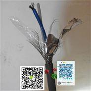 天津RS485总线电缆信号线1*2*1双绞电缆