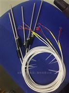 安徽天康WZPK-148防爆鎧裝熱電阻銷售