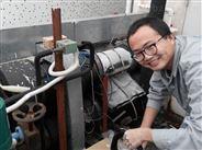中央空调冷热量计量监测和计费平台建设