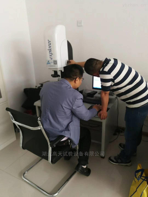 武汉影像测量仪二次元生产厂家