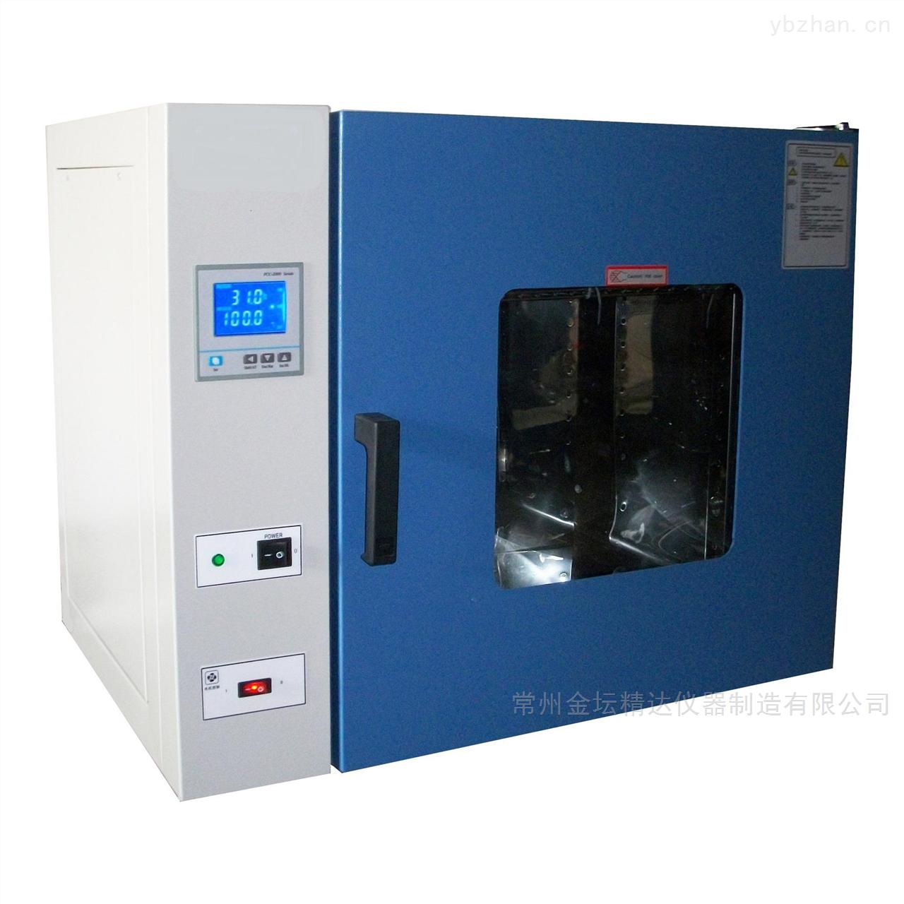 DHG-9625A-立式數顯恒溫鼓風干燥箱型號