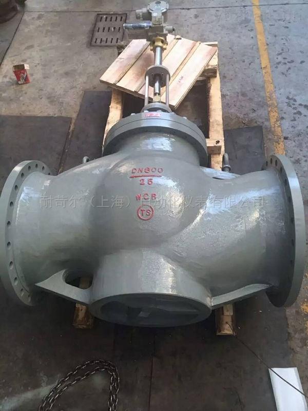 T947H-16蒸汽调节阀
