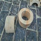 厂家直销各种型号的木管托;管道木管托