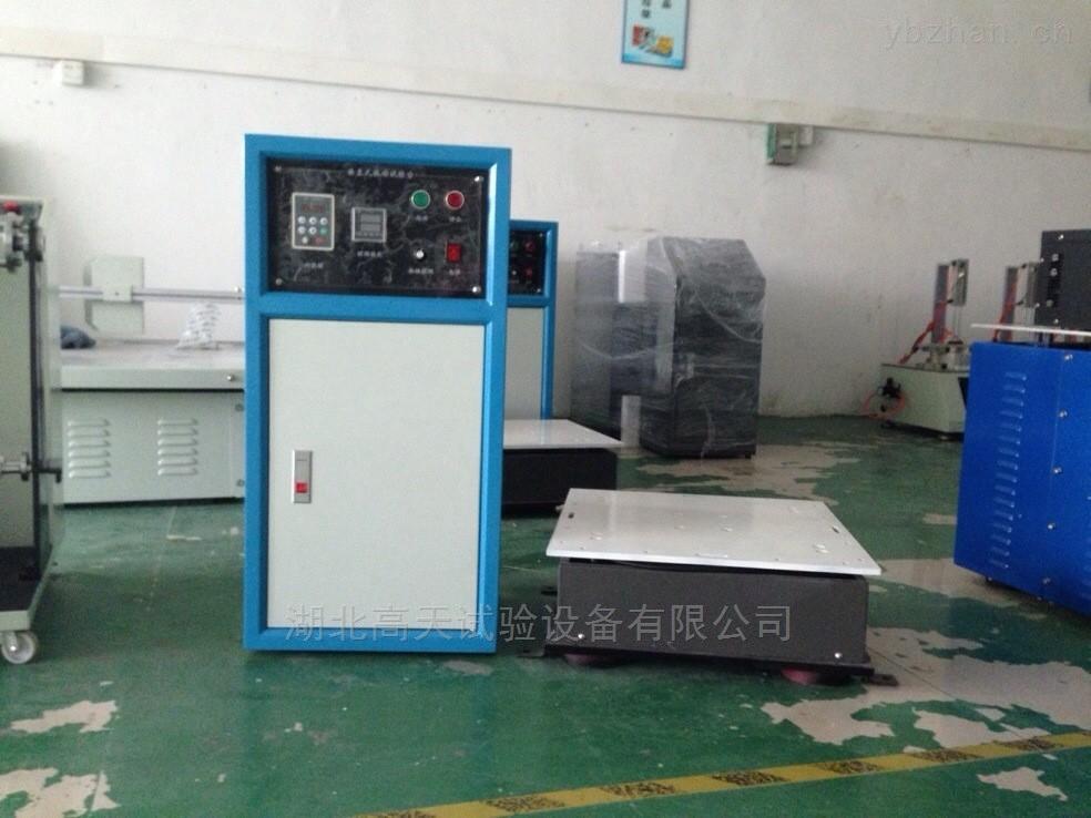 GT-TF-武汉振动台厂家 电磁式振动台