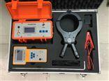 TLYXS型運行電纜識別儀