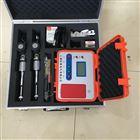 WX-Z30高压电缆安全刺扎器技术参数