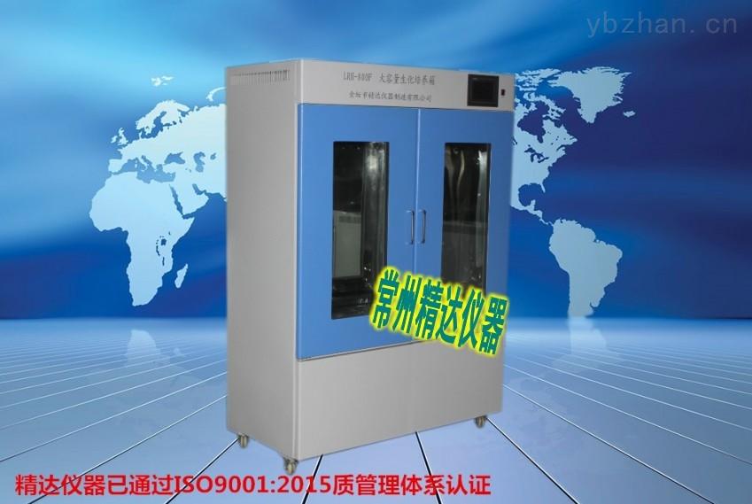 LRH-1000F\ LRH-1500F-大型(大容量)智能生化培养箱